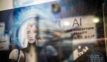 【AI投資熱潮1】大趨勢才剛開始 AI基金夯爆規模激增