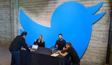 以毒攻毒!推特聘駭客當資安主管