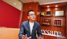 【王令麟出奇招1】名模前夫成王令麟新事業操盤手 4個月業績1.5億