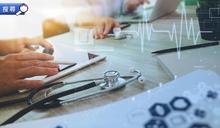 萬一不幸患病,您現有的醫療保障足夠嗎?立即比較了解!