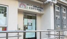 本港新增21宗新型肺炎確診 其中18宗為本地個案