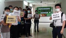 台鐵企工選舉爆爭議 6名產工成員當選遭除名