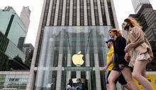 Apple 財報釋出,iPhone 銷售按年大升 50%