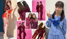 深田恭子穿緊身紅衣秀S曲線 對尬「千年一遇美少女」!