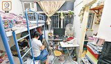 劏房租務管制研究報告終完成 多個團體批報告令失望