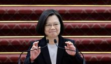 【Yahoo論壇/高順德】民進黨政府防疫的兩套標準與權力運用