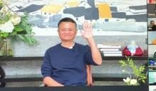 中國企業家無一善終! 34家網路企業遭「割韭菜」 馬雲精準預言引熱議