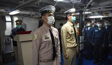中建軍艦士官晉任 「藍工」換穿「黃軍服」