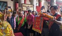 南瑤宮笨港進香 天后宮完成換龍袍200年傳統