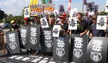台灣民意基金會民調》近6成7民眾反萊豬 泛綠支持者反對比例增加