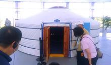故宮南院搭設蒙古包供遊客參觀 (圖)