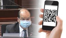 張建宗稱香港疫情穩定 粵方有信心才可打通健康碼