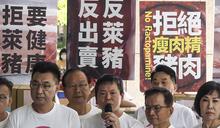 二公投案需辦聽證 國民黨批中選會濫用行政權阻擋民意