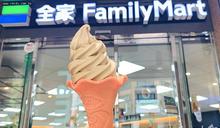 全家東方美人變冰品 和三盆霜淇淋誠品獨賣