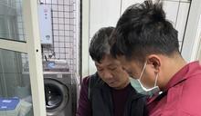 寒流來襲防一氧化碳中毒 消防局提醒熱水器使用安全