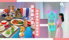 這間粵菜館放大招!深圳網紅餐廳「豬大哥」以一道道創意菜式吸引眼球,帶來無窮的視覺與味覺的驚喜!