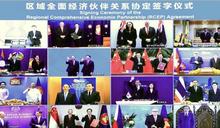 【Yahoo論壇】再度被排擠的亞洲孤兒:台灣的避險策略成績單不及格?