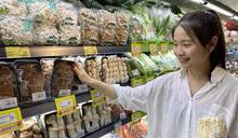省錢!超市周末採買滿5百回饋10%