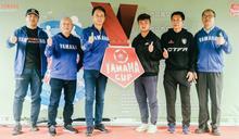 YAMAHA CUP邁入第12屆 首屆國腳學長肯定「單場MVP」
