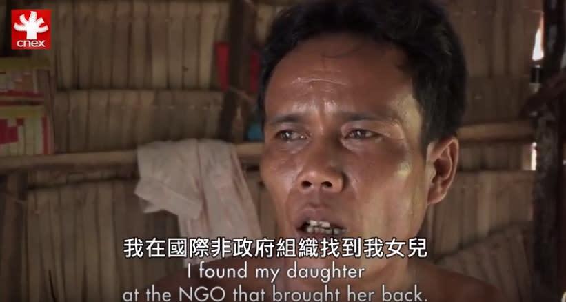 聽信仲介賣女兒 父後悔卻無錢打官司