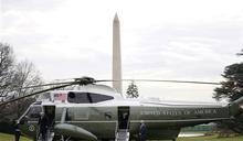 美總統專機VH-3D退役倒數