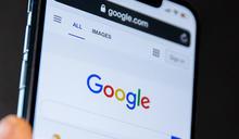 美司法部控告Google,背後影武者竟是這位大咖?