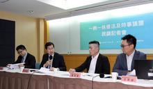 一例一休修法 台灣世代智庫:逾66%贊成 (圖)