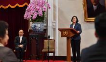 【Yahoo論壇/張宇韶】蔡英文的「和平對話論」,擁有政治高度與政策穩定性