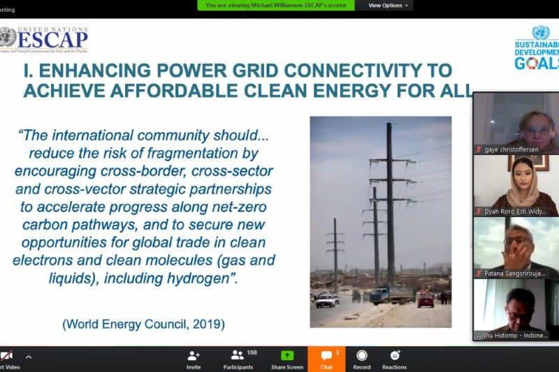 Anggota DPR: Konektivitas listrik di Asia Pasifik harus manfaatkan EBT