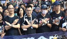馬朱吳3前主席 同框反萊豬遊行