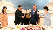 【Yahoo論壇/楊鈞池】兩韓高峰會議的觀察─為「川金會」暖身運動