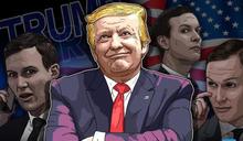 【一片丹心】 誰是川普陣營的真正操盤手?---美國大選觀察之四
