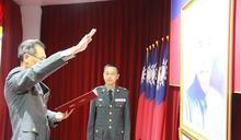 軍備局生產製造中心第202廠廠長任職布達典禮