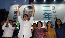 【Yahoo論壇/余睿明】陳其邁當選,高雄市重回「民進黨一黨獨大」