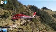 影/電影是真的!登山客高山症發作 空勤直升機高超技巧神救援