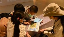 解謎遊戲挑戰文史理解力 到十三行尋找國家寶藏