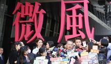 【微風出招突圍5】不買地蓋百貨 廖鎮漢打造微風品牌力等同LV、香奈兒