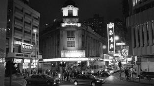 【過去現.在未來】利舞臺與香港小姐|1991年