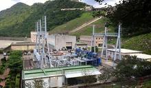 集水區降雨量增加 石門水庫義興電廠發電