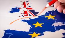 英國「脫歐」完成,是「雙贏」或若有所「失」?