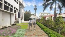 六甲公所爭取營建署前瞻經費 改善學童通行安全