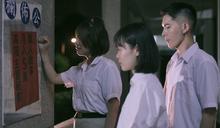 仿「返校」橋段加穿越劇 新北勞工局拍片提醒求職「3不NG」