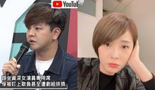 獨/星二代自爆拍戲遭女星狠酸 李燕被網友出征回應了
