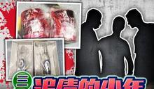 3少年闖葵芳邨擬淋油追債斷正 揭另涉3案