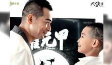 趙文卓三度扮演霍元甲 兒子頭剃「大俠」二字幫宣傳
