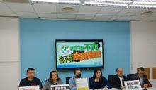 國民黨團挺中天 嗆蘇貞昌開裁罰政治新聞先例