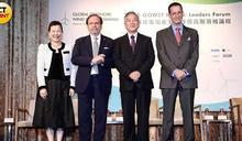 使命必達2035年離岸風電裝置容量15.7GW 沈榮津王美花站台風電高峰會論壇