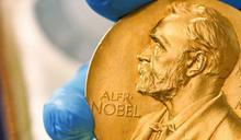 諾貝爾化學獎知多少》最老得主97歲才摘桂冠 居禮夫人母女都是得主!