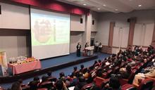 開南大學偕環保餐具業者辦研討會 研討國際規範助減塑