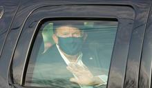 特朗普最快今返白宮 醫療團隊指住院期間曾吸額外氧氣 10月5日.Yahoo早報